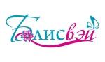 Турфирма Блисвэй