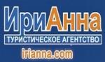 Турфирма ИриАнна