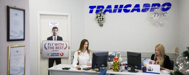 Турфирма Траст Аэро Турс