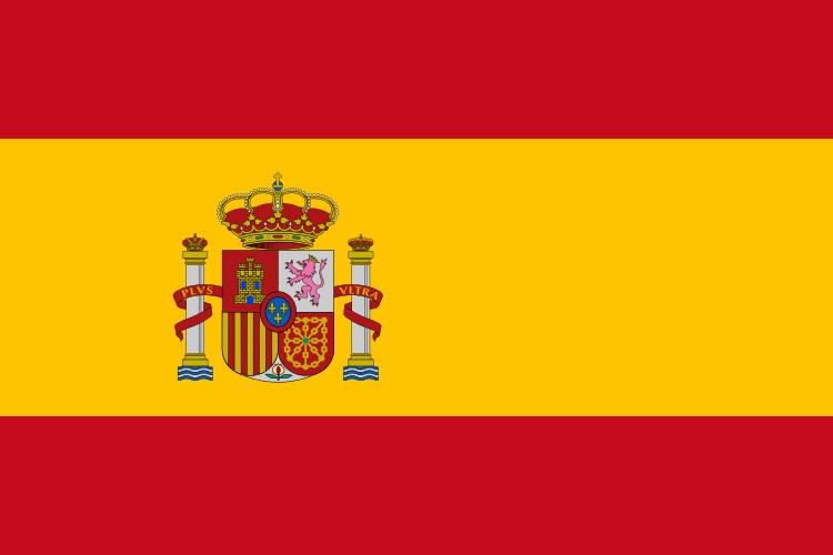 Туры в Гранаду