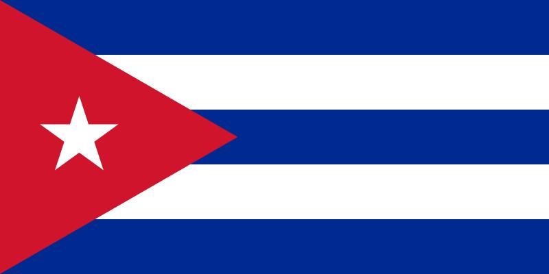 Туры в Гавану
