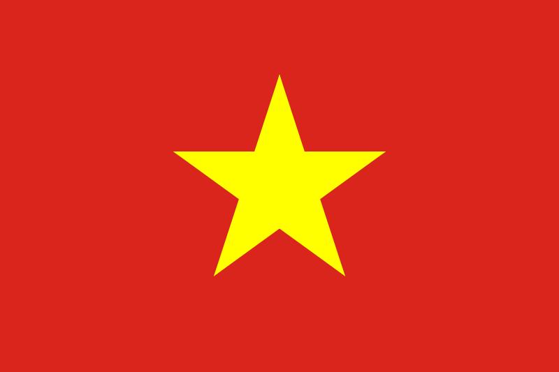 Туры Дананг