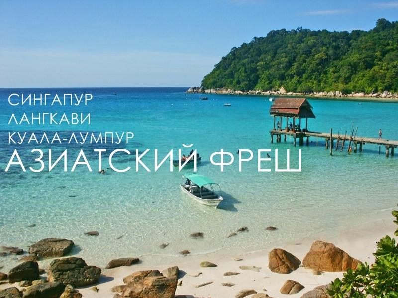 где познакомиться с русскоговорящей тайкой